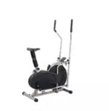Elliptical Airtrack W/ Seat Ireb-12s By Sonix Sports And Music Store.