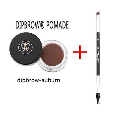 JBox# Anastasia Dipbrow Pomade Eyebrow ( AUBURN ) With Free #12 Brush Philippines