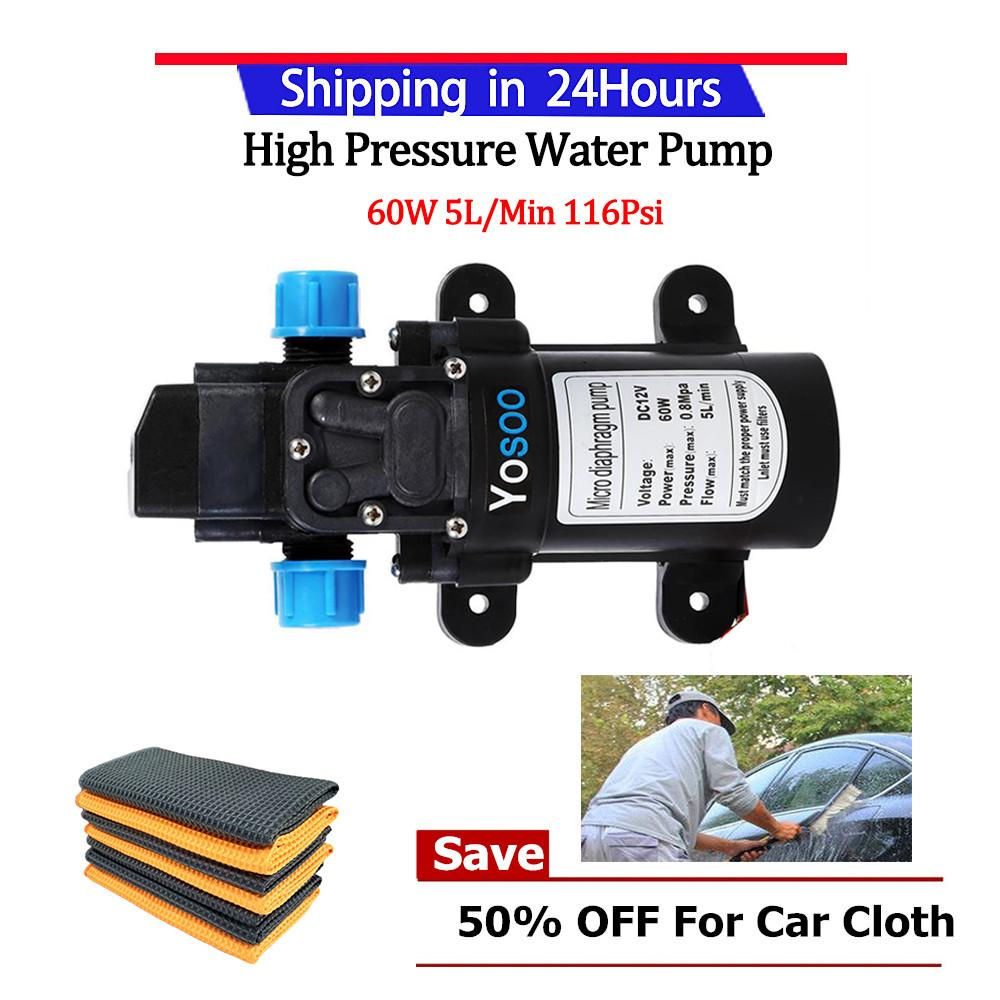 Engine Water Pumps For Sale Auto Online Brands Prices 2007 Ford Mustang Pump 1pcs Free Shippingdc 12v High Pressure 115psi Self Priming Caravan
