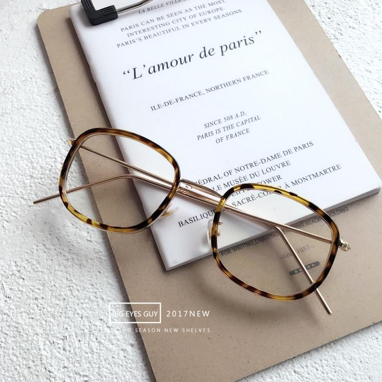 b241da0664bb Korean Style Candy-Colored Small Box Plain Glasses Men And Women Ladies   Literature And