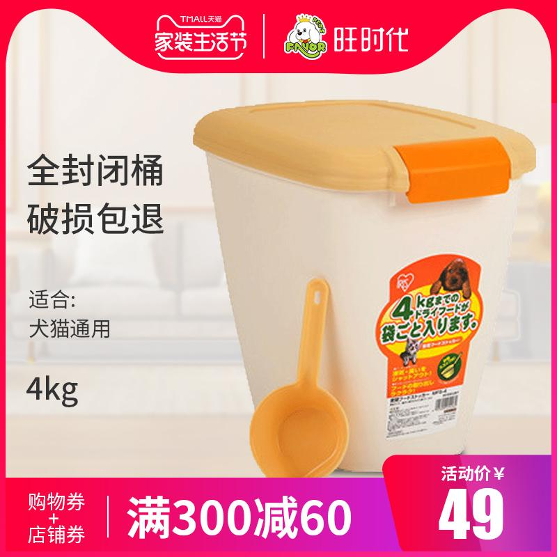 Alice 4kg Pet Storage Barrels Gato Negro Liang Tong Gou Liang Tong Seal Preservation Barrel Storage Bucket Cat Food Box By Taobao Collection.