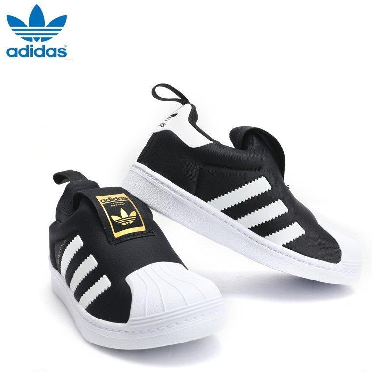 vendere adidas superstar g17068 economico migliore qualità ph negozio