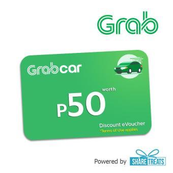 Grab Car Promo Code P50 (SMS eVoucher)