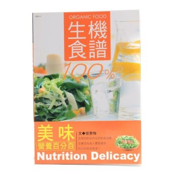 169 Books: 100% Organic Food Nutrition Delicacy