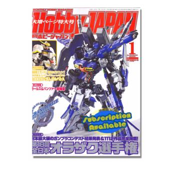 Bandai 4910081270161 Hobby Japan Magazine Jan 2016 Price Philippines
