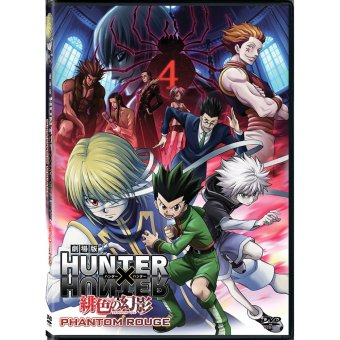 Hunter X Hunter: Phantom Rouge DVD Price Philippines