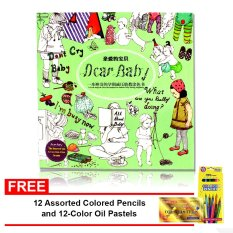 Inspire Dear Baby Anti Stress Coloring Book With FREE Oil Pastels And Colored Pencils
