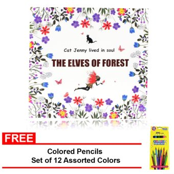 Inspire Zen Elves Forest Anti Stress Coloring Book Multicolor With FREE Colored Pencils
