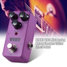 KOKKO VIBE Mini Analog Rotary Speaker Electric Guitar Effect PedalTrue Bypass Full Metal Shell ^ -