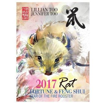 Lillian Too & Jennifer Too Fortune & Feng Shui 2017 - Rat Price Philippines