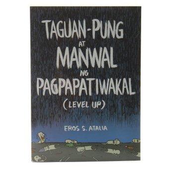 Taguan at Manwal ng Pagpapatiwakal (Level Up)