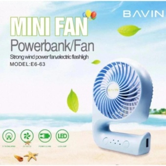 Bavin E663 Portable mini Powerbank Fan
