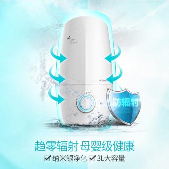 Deerma 3L 24W Ultrasonic Smart Humidifier - 2