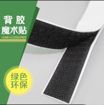 Door curtain screens adhesive strip hair adhesive Velcro