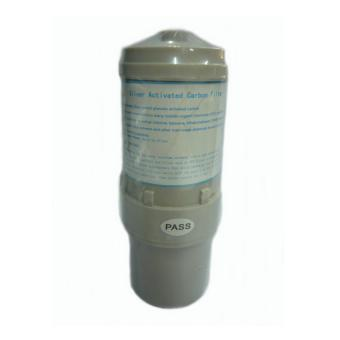 Imada Silver Activated Carbon Filter (Built-in Filter)