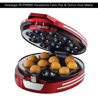 Nostalgia 50s-Style Household Mini Electric Cake Pop & Donut Hole Maker Machine Baker - intl Price Philippines