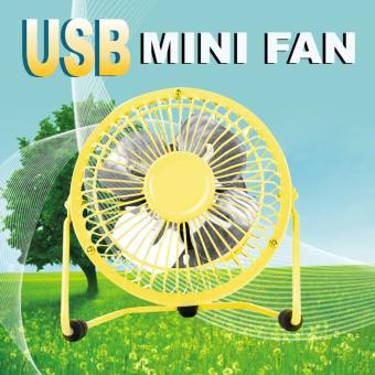 Wawawei Cool Rotating USB Aluminum Four Leaf Blade Mini Fan (Yellow) #32722 Price Philippines