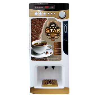 Chong Café Star Vending Machine (Gold) Price Philippines