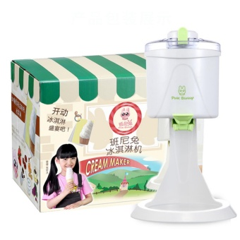 (Imported)KCJGD-5393WA Automatic Snow Cone Ice Cream Maker Machine - intl - 3