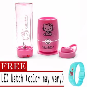 Kitty Juice Blender (Pink)with free LED Watch (color may vary) Price Philippines