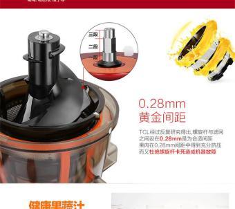 Korean original large diameter juice machine Slow low speed juicerElectric Fruit Juice Infant Ice Cream Soymilk - intl - 3