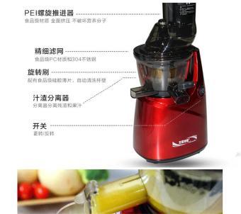 Korean original large diameter juice machine Slow low speed juicerElectric Fruit Juice Infant Ice Cream Soymilk - intl - 2
