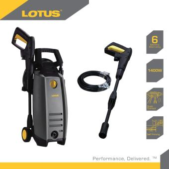 Lotus LPW1450 1400W Pressure Washer (Grey) Free Bottle Soap Price Philippines