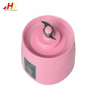Rechargeable Electric Fruit Juicer Portable Juice Cup (Pink) - 4