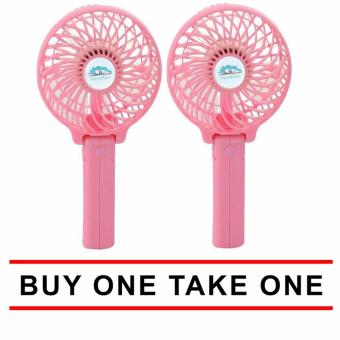 Rukia Buy One Take One Portable Battery Operated Handheld Mini Fan