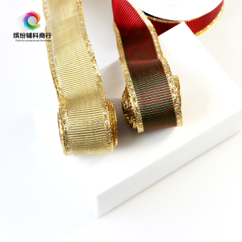 Three color changing copper wire stereotypes ribbon Christmas