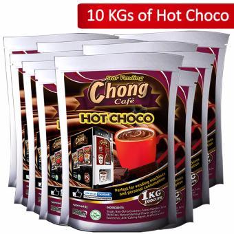 C26C-COM-3 Chong Coffee 3 in 1 (10 Kilos), Hot Choco (10 Kilos) andCaramel Macchiato (6 Kilos) Plus 2600 Paper Cups - Chong Cafe Phils - 2