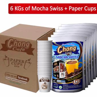 C6C-MS Chong Mocha Swiss (6 Kilos) Plus Paper Cups - Chong CafePhils Price Philippines