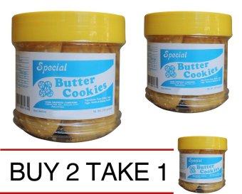Good Shepherd Butter Cookies (Pure Brown) Buy 2 Take 1