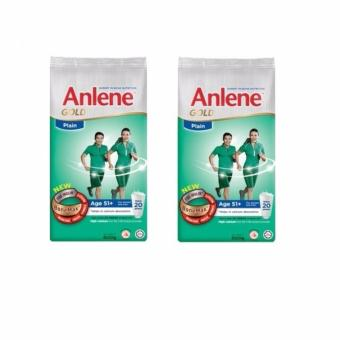 Anlene Gold Plain - For All Adults 600g - Set of 2 Price Philippines