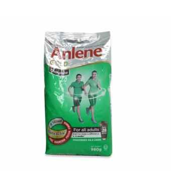 Anlene Gold Chocolate 980 grams 1pc w35 597003 Price Philippines
