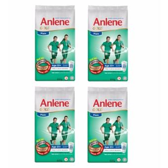 Anlene Gold Plain - For All Adults 600g - Set of 4 Price Philippines