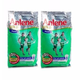 Anlene Gold Plain - For All Adults 990g - Set of 2 Price Philippines