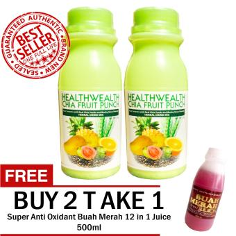 Harga HWIC Fruit Punch with Real Chia Seeds and Barley Grass Powder Sets of 2 with FREE 1 Super Antioxidant Buah Merah 12 in 1 500ml