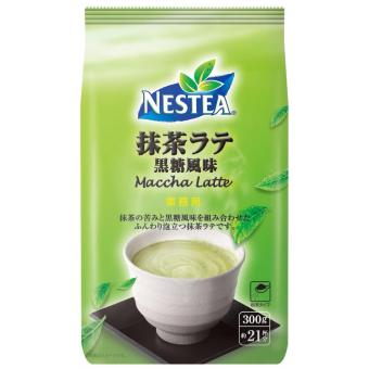 NESTEA MATCHA LATTE POWDER 300grams Price Philippines