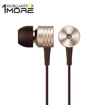 1MORE E1003 Piston Classic In-Ear Metal Super Bass Headset Earphone Headphone With Mic (Gold)