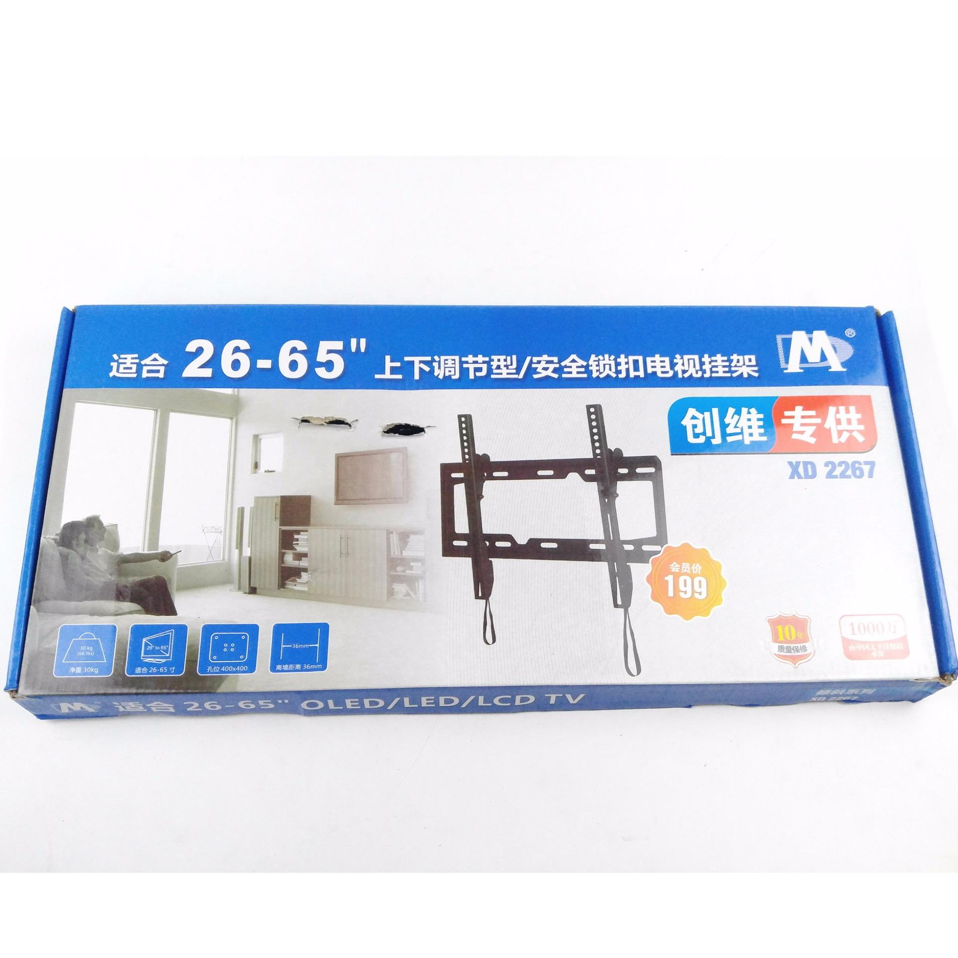 "26""-65"" Fixed LED / LCD TV Wall Mount Bracket ."