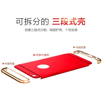 3 In 1 Fashion Ultra Thin Matte Hard Case for For iPhone 6 Plus/6sPlus(black) - intl - 5