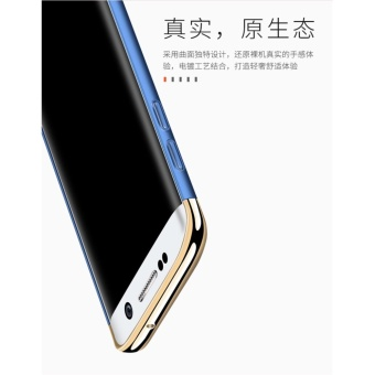 3 In 1 Fashion Ultra Thin Matte Hard Case for For Samsung Galaxy S6 Edge(gold) - intl - 3