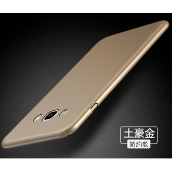 360 Degree Protective Case Ultra Thin PC Hard Case for Samsung Galaxy J7 2015(Gold) - intl