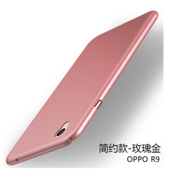 360 ultra-thin matte PC hard Cover Case For Oppo F1 Plus(R9(Rose gold) - intl