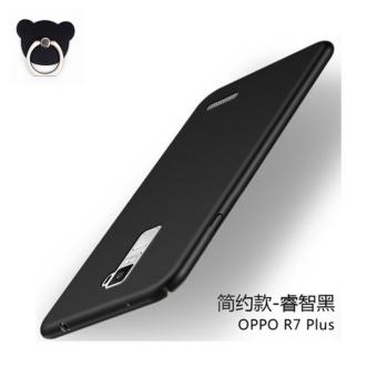 360 ultra-thin matte PC hard Cover Case For OPPO R7 Plus(Black+Bear ring) - intl