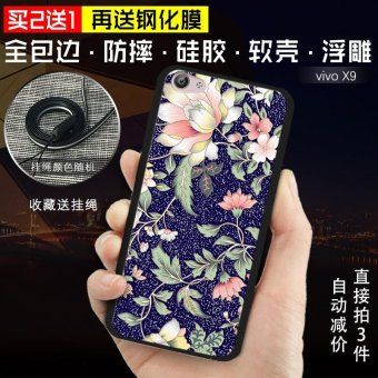 Xiaomi Cases Covers Source · Soft Embossed Pattern Printing Tpu Protective Cell Phone Case For Source