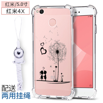 5A/4A drop-resistant XIAOMI men and women lanyard protective case phone case
