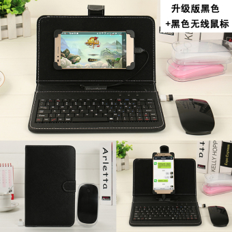A59/a37/A33/r7plus oppo mobile phone keyboard wireless mouse
