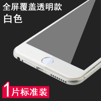 Aikashi Full Screen Anti Fingerprint Tempered Glass Screen Protector